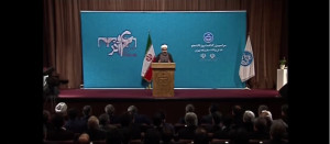 Rouhani during his speech today in Tehran University ( photo credit by: Press TV News)