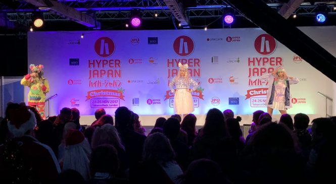 Hyper Japan Christmas–what you should not miss this winter